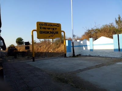 Bhiknur