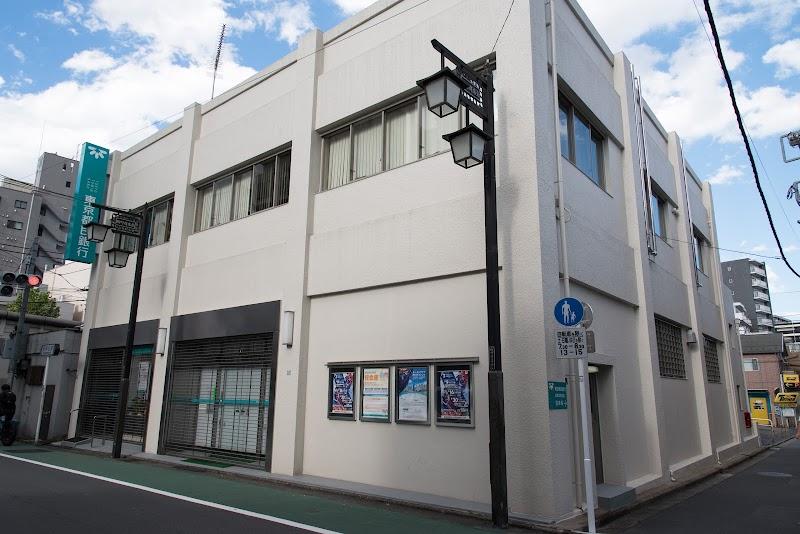 東京都民銀行 板橋本町支店