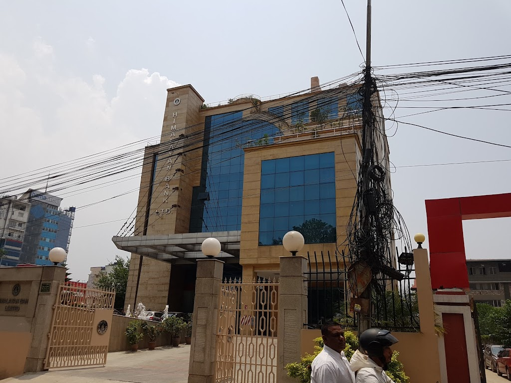 Фото Катманду: Himalayan Bank Ltd. Corporate Office