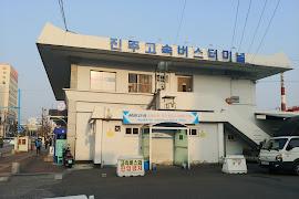 Автобусная станция   Jinju Express Bus Terminal
