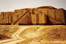Ziggurat of UR, Nasiriyah, Iraq