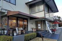 Gallery Gado, Kyoto, Japan
