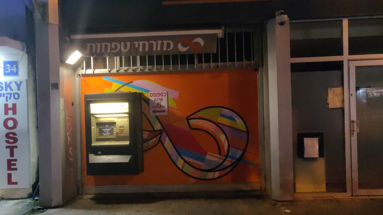 רק החוצה בנק מזרחי טפחות - בן יהודה 25, תל אביב יפו - בנק - איזי ZI-99