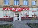 Бристоль, улица Дзержинского, дом 12 на фото Волгограда