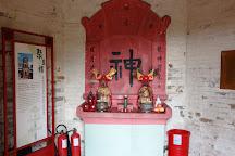 Tsui Sing Lau Pagoda, Hong Kong, China