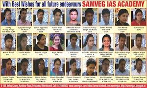 Samveg IAS