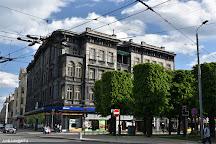 National History Museum of Latvia, Riga, Latvia