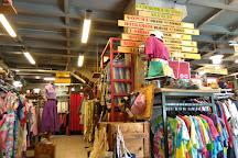 Kilo-Shop Greece, Athens, Greece