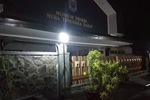 West Nusa Tenggara State Museum, Mataram, Indonesia