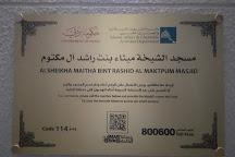 Masjid Sheikha Misa Bint Rashid, Dubai, United Arab Emirates