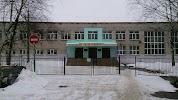 Школа № 62