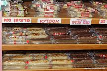 The Marzipan and Chocolate House, Kfar Tavor, Israel