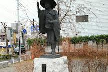 Osen Park, Soka, Japan