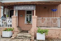 Muzeynaya Fabrika Kolomenskoy Pastily, Kolomna, Russia