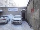 Ремонт-Техники16, улица Юлиуса Фучика на фото Казани