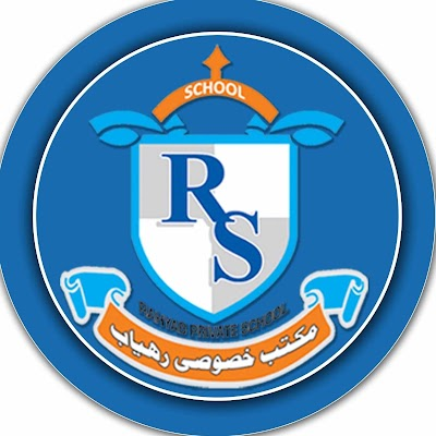 Rahyab Private High School