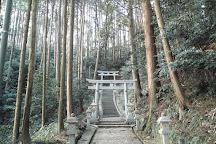 Kasayamako Shrine, Sakurai, Japan