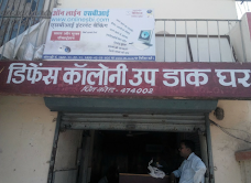 DRDE Branch Post Office gwalior