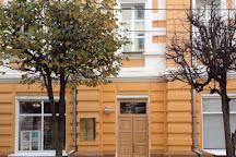Historical Museum, Smolensk, Russia
