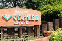 Kuju Flower Park, Taketa, Japan