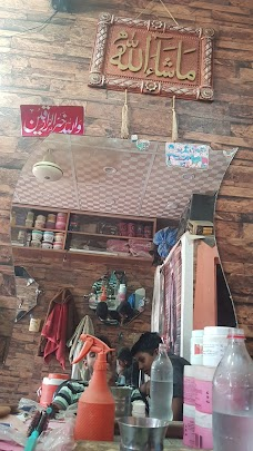 Zr Hair Saloon Sialkot