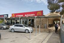 Avdat National Park, Mitspe Ramon, Israel