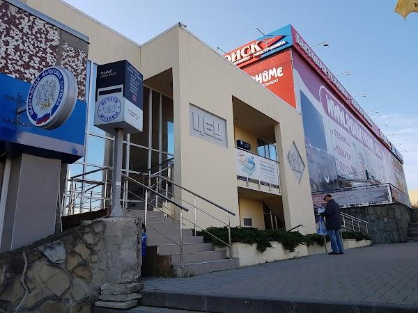 Центр бухгалтерских услуг новороссийск волгоградская цены на бухгалтерское обслуживание в нижнем новгороде
