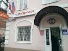 """Студия и школа красоты """"Моя профессия"""" на фото Егорьевска"""