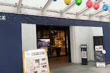 Koedo Kurari, Kawagoe, Japan