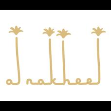 Caramel Restaurant & Lounge – Dubai dubai UAE