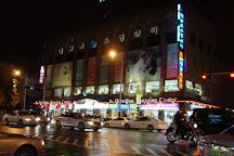 Hamilton Shopping Center, Seoul, South Korea