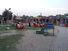 Chenab Amusement Park multan