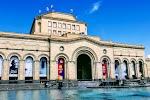 Площадь Республики на фото Еревана