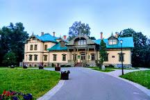 Loshitskiy Park, Minsk, Belarus