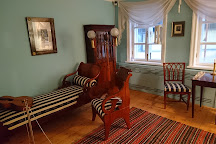 Lermontov House Museum, Moscow, Russia