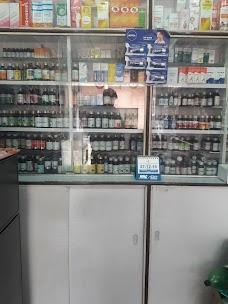 Sandeep Medical Store jamshedpur