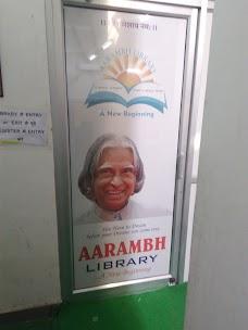 Aarambh library jaipur