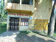 Nowpara Rural Health Centre haora