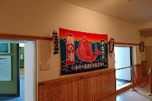 Tainoura, Kamogawa, Japan