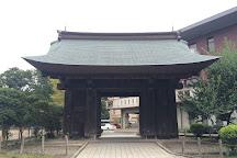 Mito Castle Remains, Mito, Japan