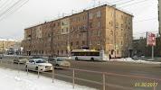 РусЮгбанк, Рабоче-Крестьянская улица на фото Волгограда