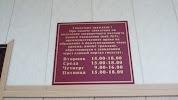 Отделение оформления заграничных паспортов УФМС России, проспект Кирова на фото Пятигорска