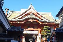 Niki no Kashi No.1, Ueno, Japan