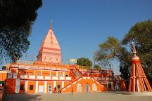 Ranbireshwar Temple, Jammu City, India