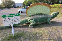 Sakurajima Nature Dinosaur Park, Kagoshima, Japan