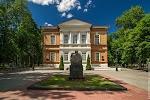Саратовский художественный музей имени А. Н. Радищева на фото Саратова