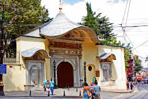 Bab-i Ali Kapisi, Istanbul, Turkey