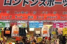 London Sports Ueno Honten, Ueno, Japan