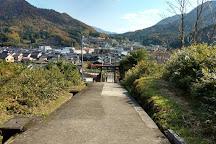 Hyomai Shrine, Asago, Japan
