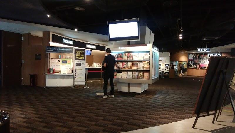 ユナイテッド シネマ新潟 新潟県新潟市上近江 映画館 映画館 グルコミ